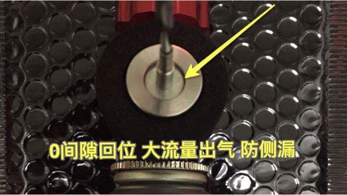 最新改进0间隙大流量防侧漏冷媒直充头P1直充