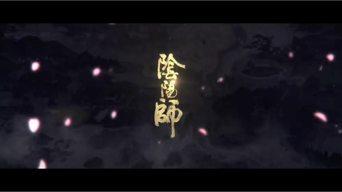 【阴阳师】新CG:百鬼夜行
