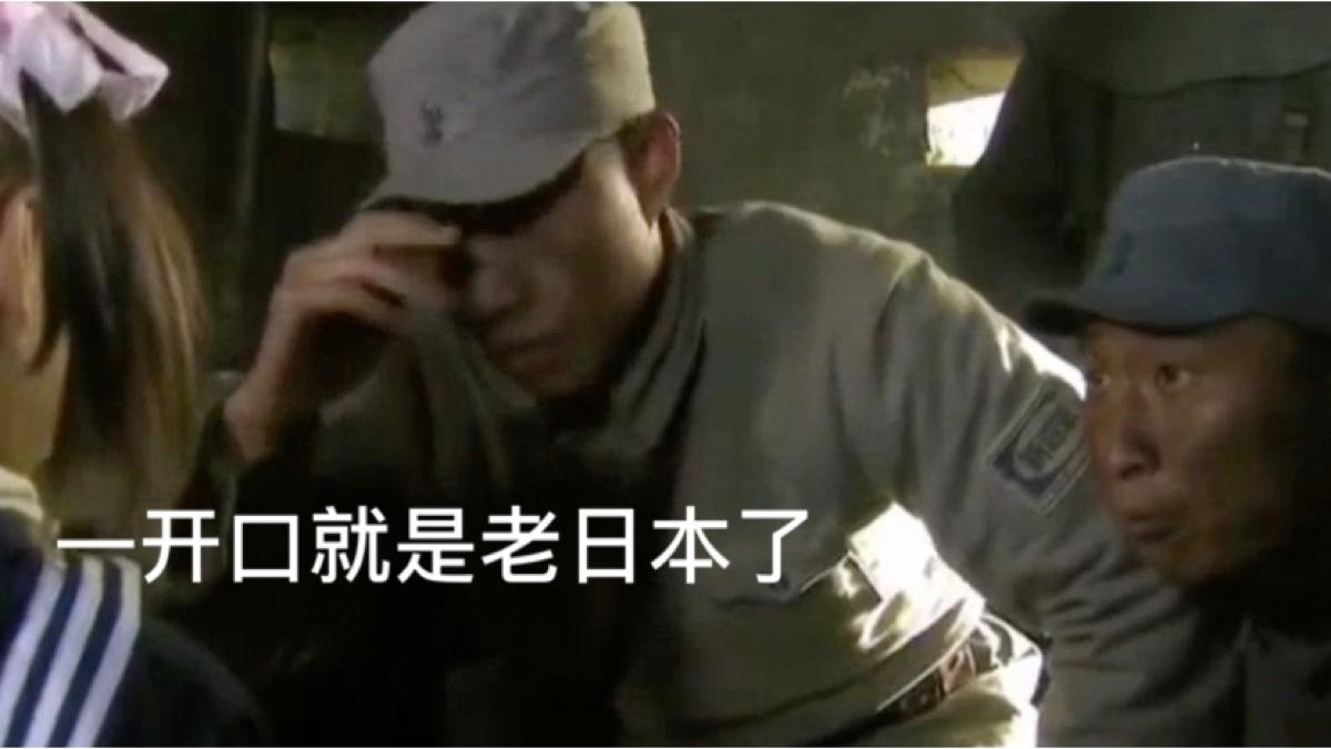 日语六级,无人能及。