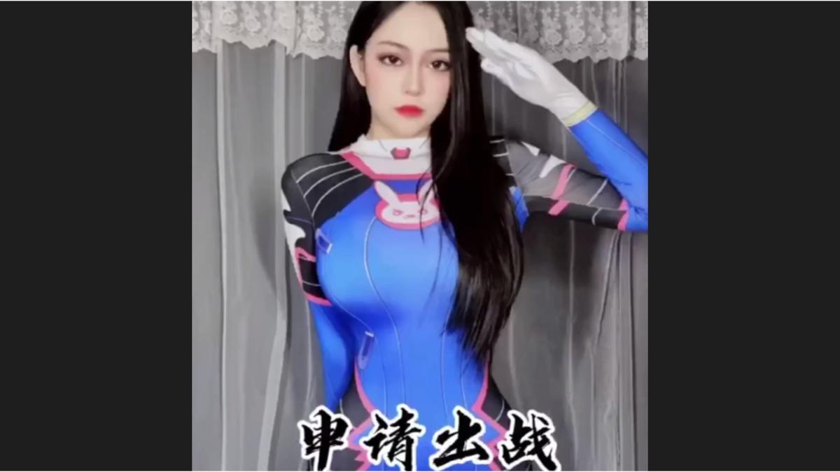 靚女鑒賞趣味圖鑒  40