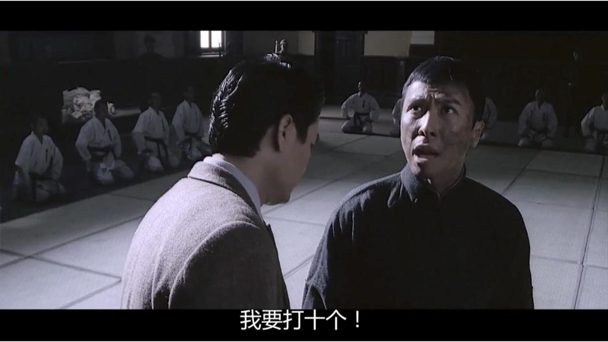 叶问粤语名场面:我要打十个!