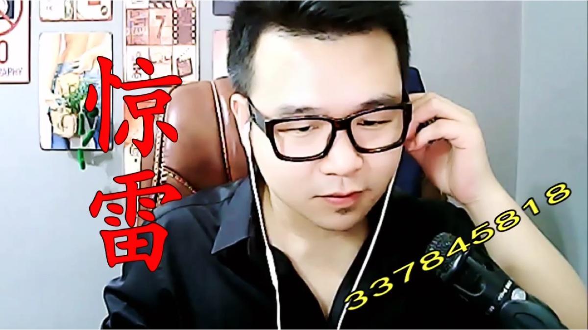 MC石头:《惊雷》diss杨坤,你算什么?