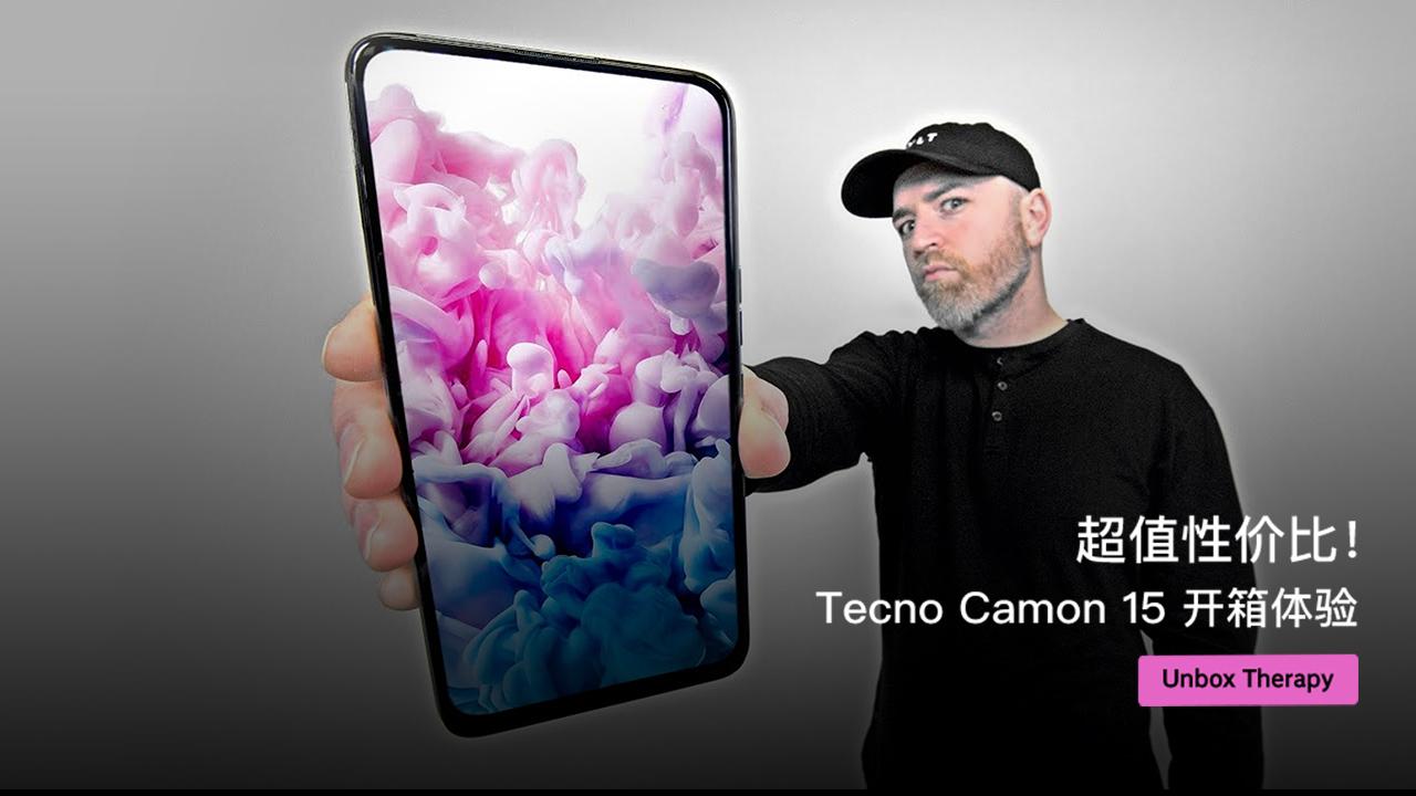 超值性价比!Tecno Camon 15 开箱体验