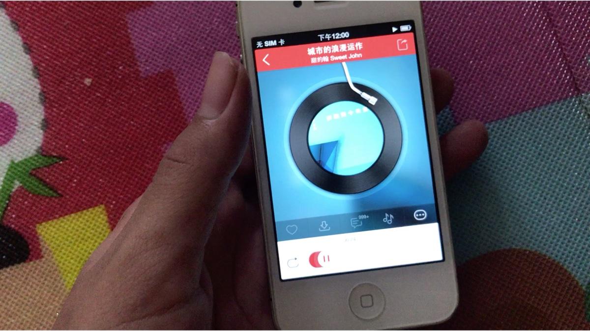 2020年iPhone4S使用测评