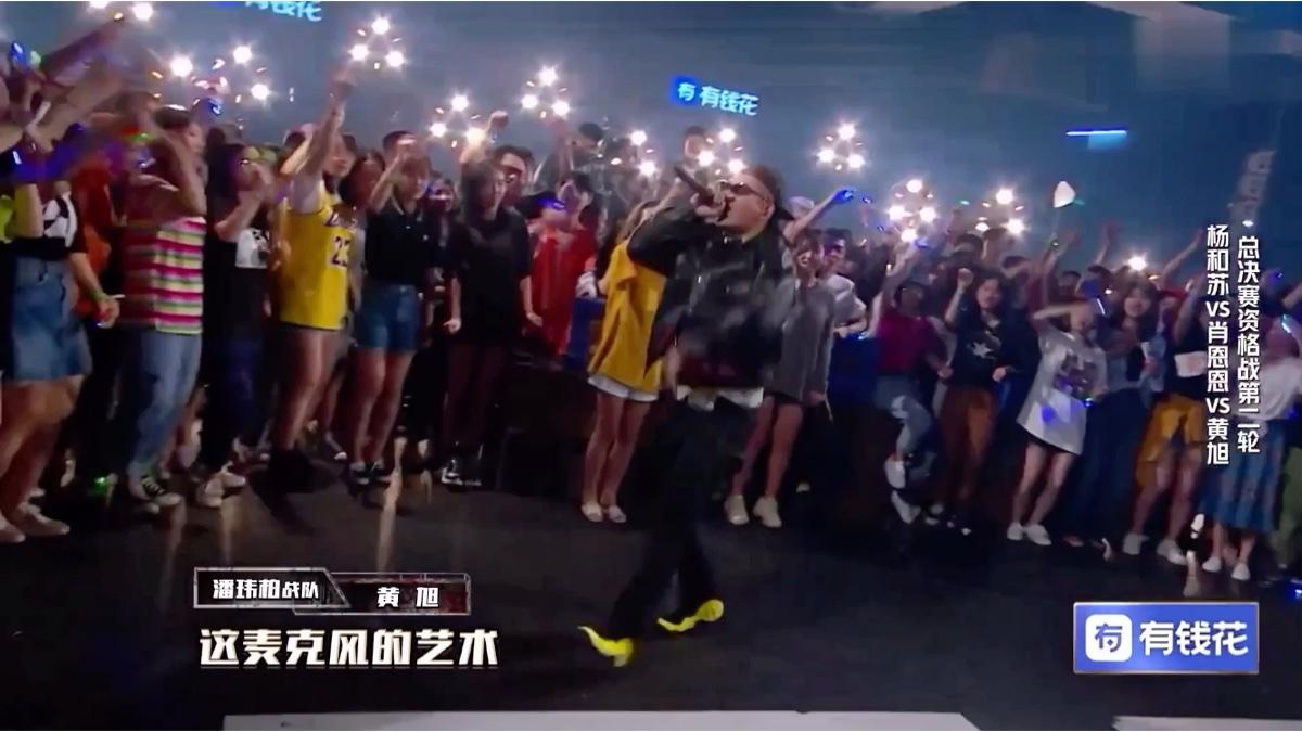 """黄旭""""炸""""街合集,太特么燃了!!!"""