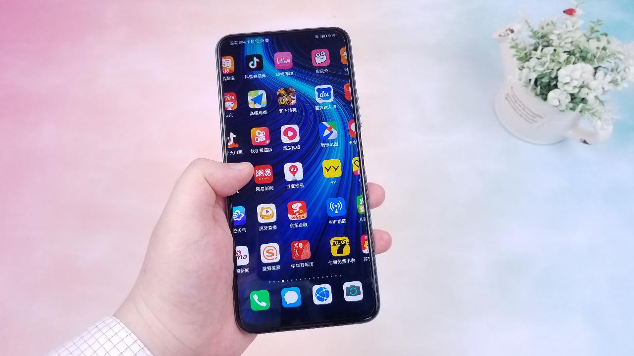 给手机装满1000应用!荣耀X10体验会怎样?
