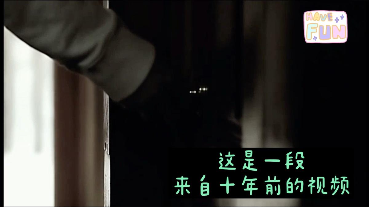 【出道616】今天要来辣辣你们的眼睛!