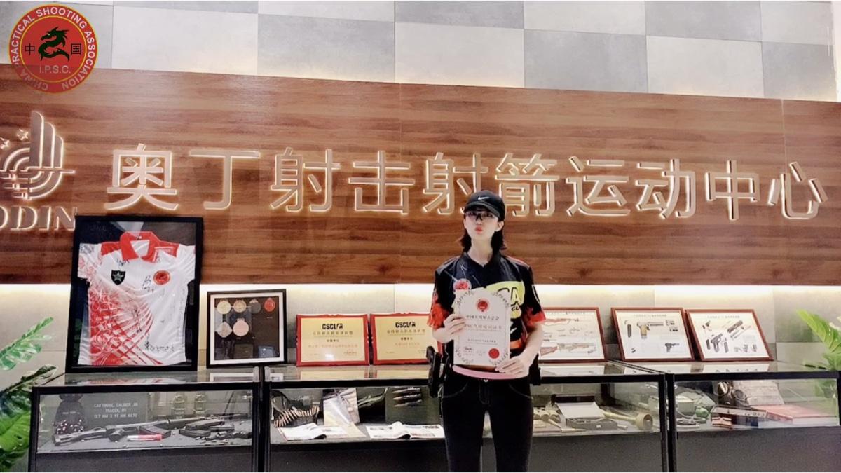 美女小编IPSC学习记(西安站)