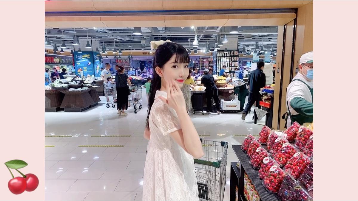 【独家】跟樱桃一起逛超市吧