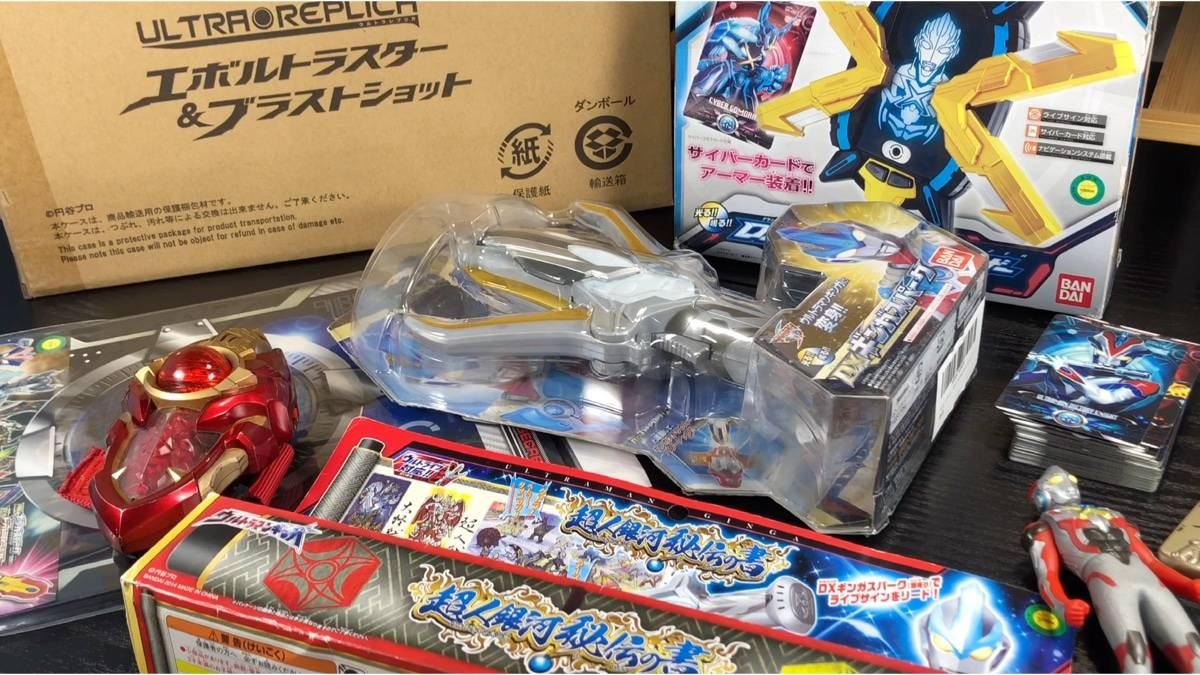 up花2700到底能买到多少奥特曼玩具?!奥特曼玩具大开箱!