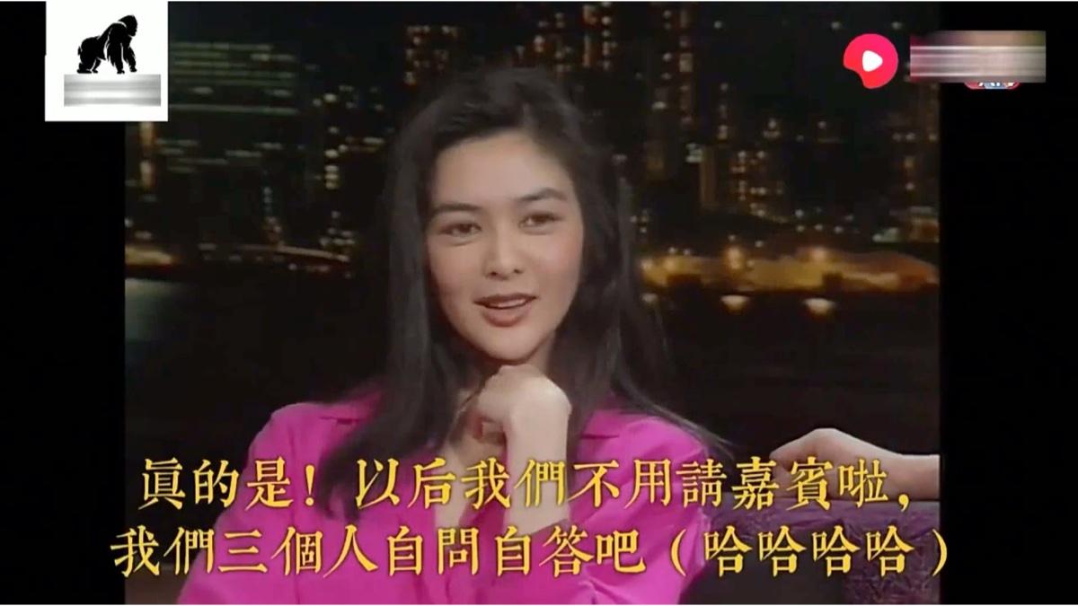 名场面:27岁关之琳大方畅谈自己做过很多男人的情妇