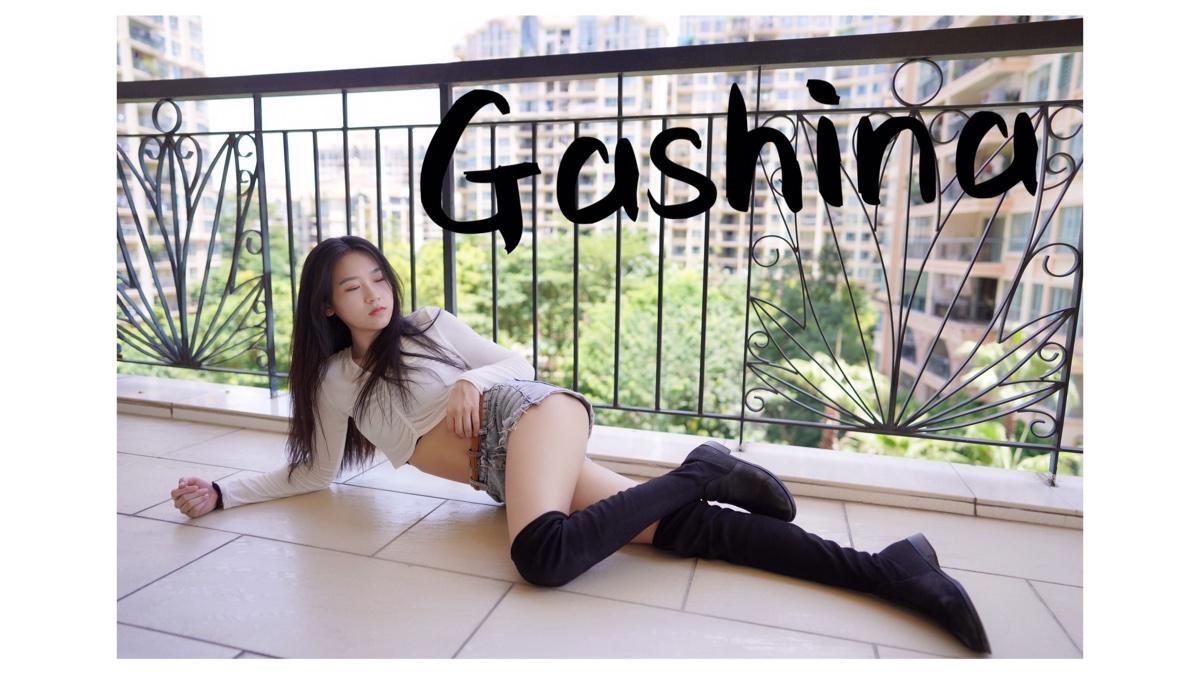 【啵啵本bo】新人UP来报到!宣美 Gashina 翻跳 颤抖的手枪舞