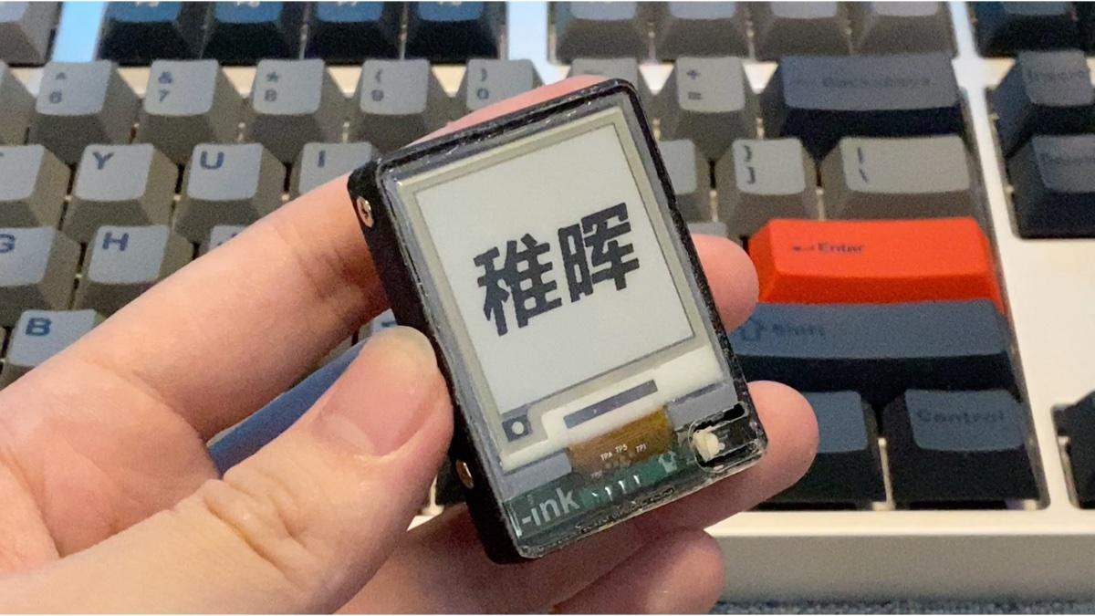 【自制】如何把门禁卡做成你用不起的样子?硬核UP自制带屏幕的NFC名片