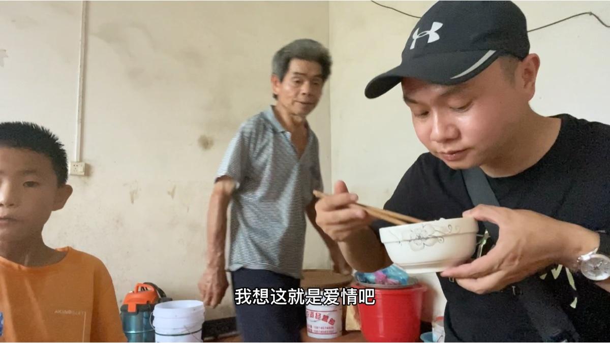 【夏日蕉易战】到陌生人家里蹭饭,69岁大爷要等他老伴回来一起才肯吃,我想,这就是爱情吧!