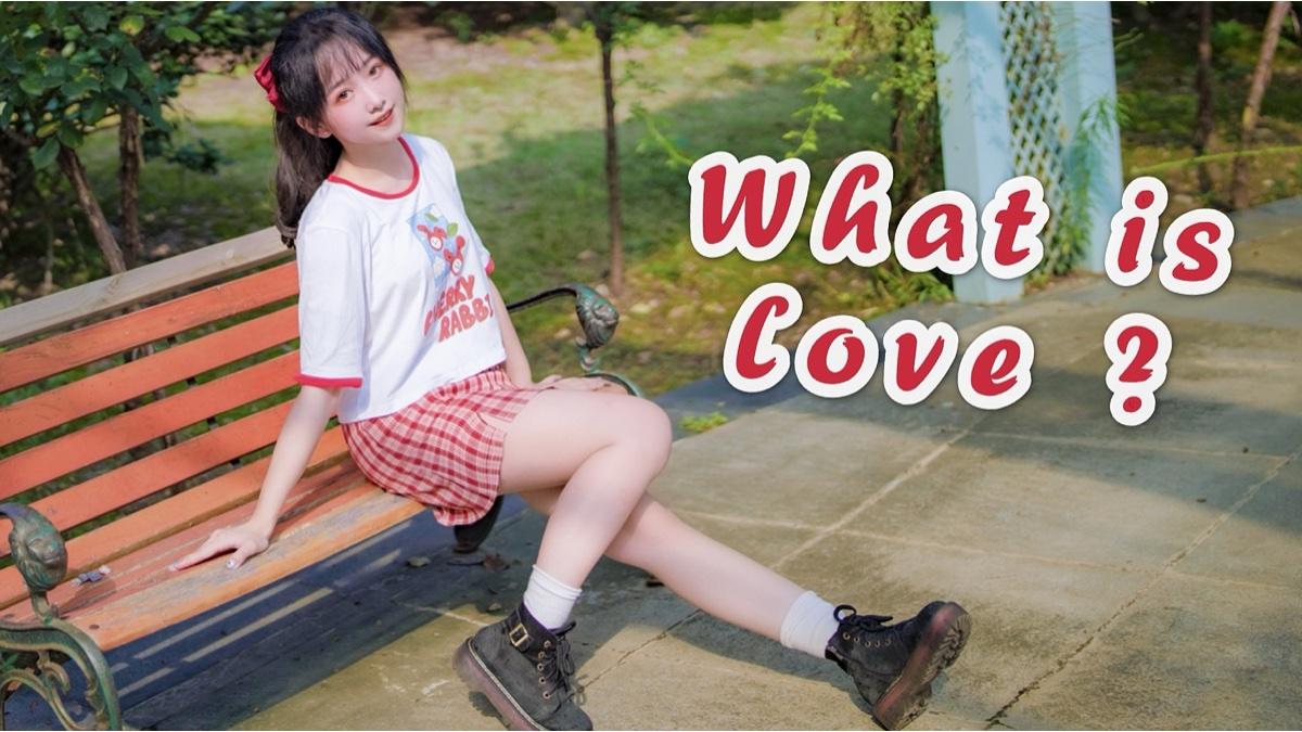 【猫猫雪】甜甜的我竟然有腰?Twice-What is love?