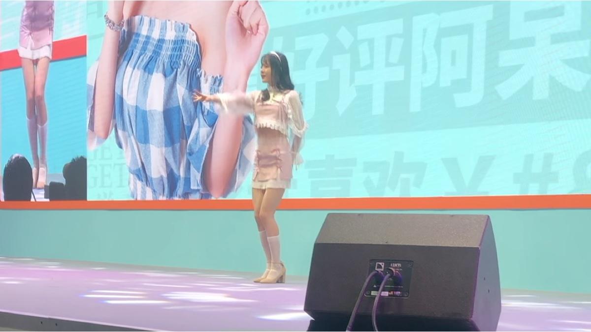 8月2号CJ 快手主舞台 阿呆的舞蹈(手机录的,渣画质,轻喷)
