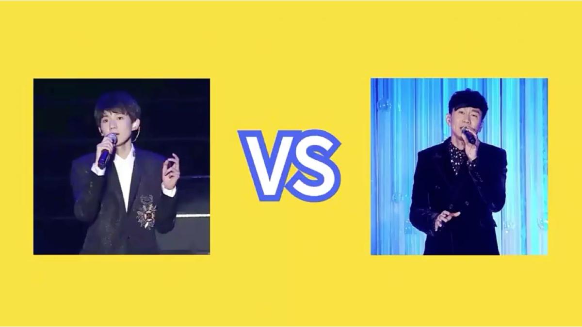 流量歌手VS顶级歌手