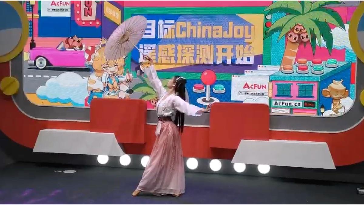 苏子怡-2020 ChinaJoy 现场古风2