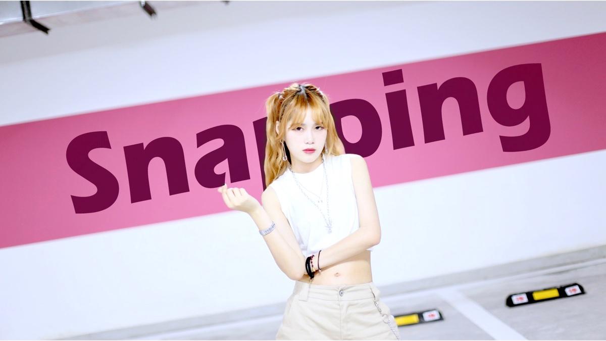 【Chin】Snapping【金请夏 DANCE COVER】