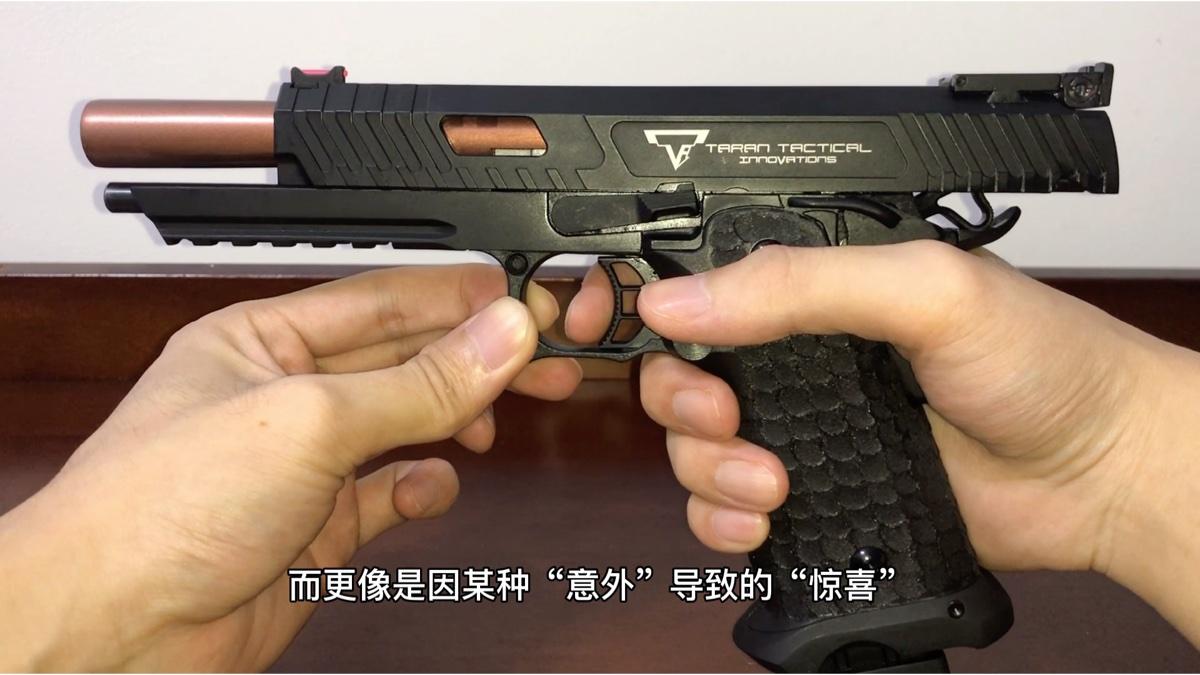 【Mst2011战斗大师开箱】合法水弹枪