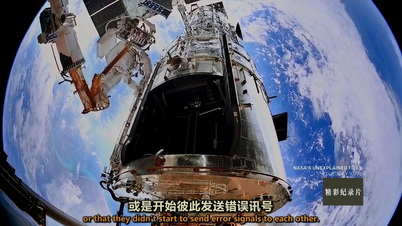 打造国际空间站与探索火星之旅是全人类的伟大工程!