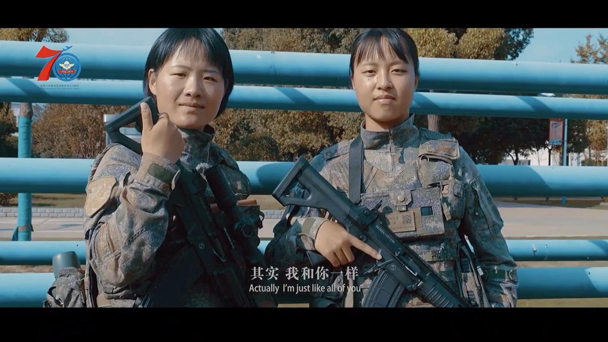 中国空降兵成立70周年宣传片,震撼发布!