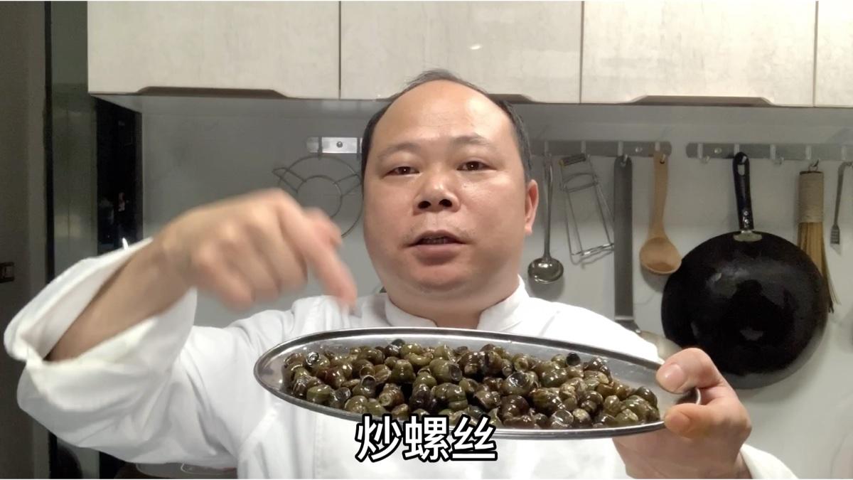 广东大排档夜宵店必吃的炒螺蛳,来看看冯师傅怎么炒才好吃!