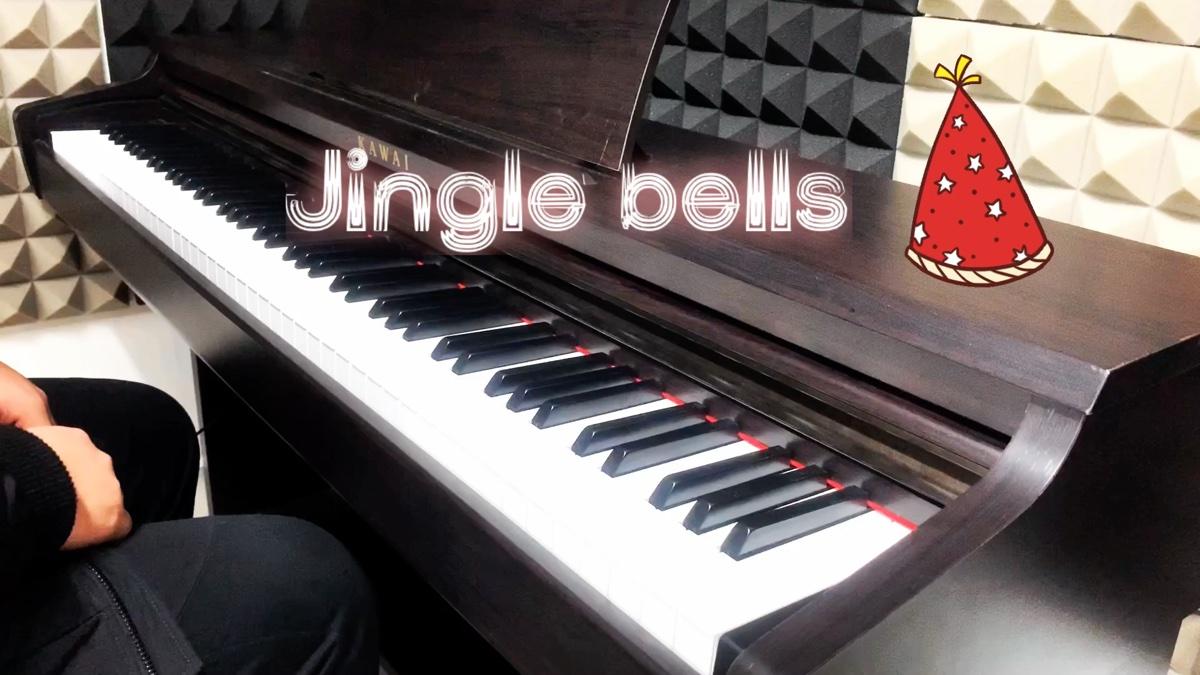 【钢琴】如果用小调弹奏Jingle bells???