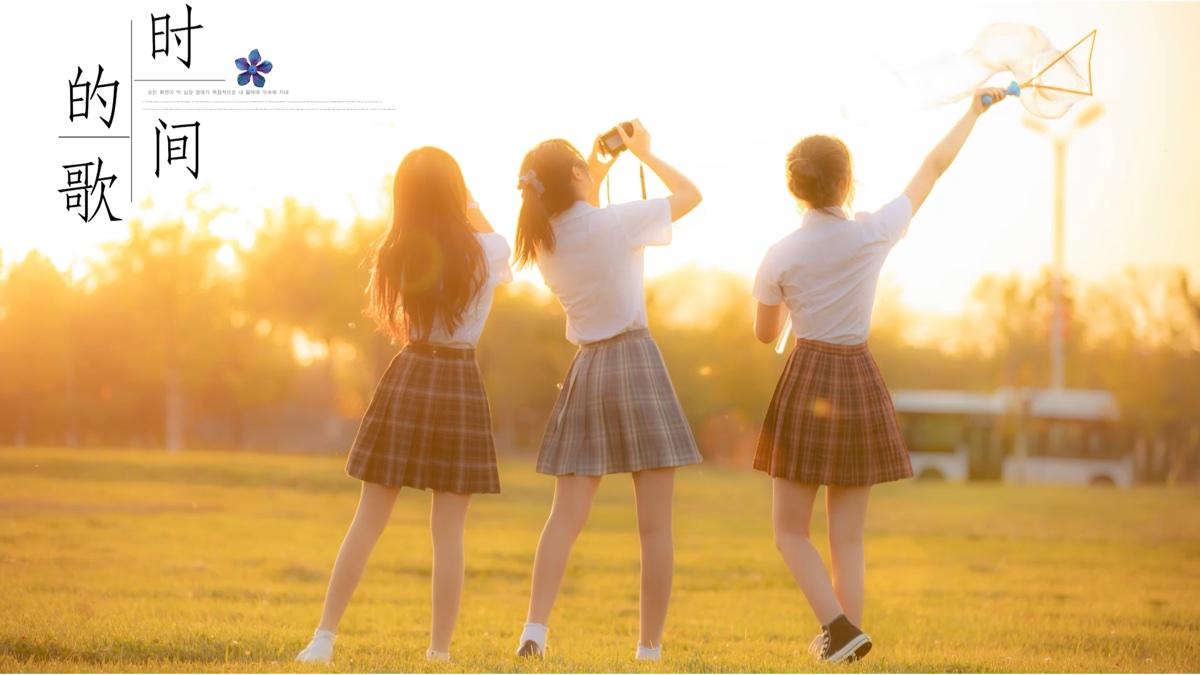 【九黎】时间的歌-SNH48【毕业作】祝我们都好