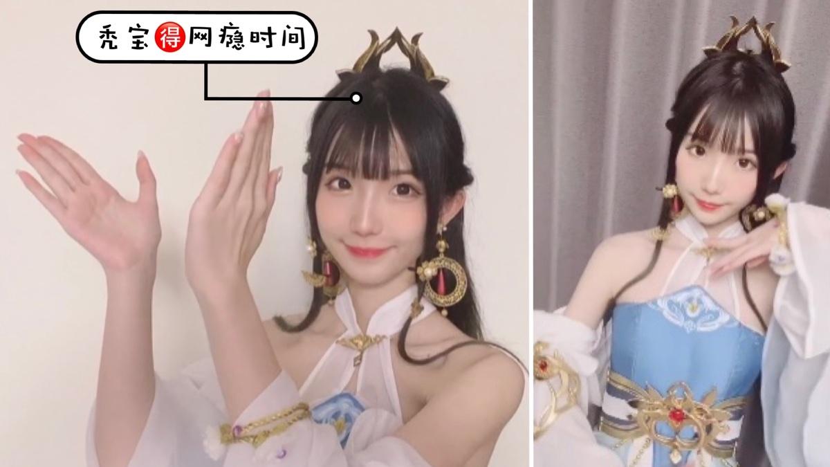 樱桃×新倩女的网瘾time