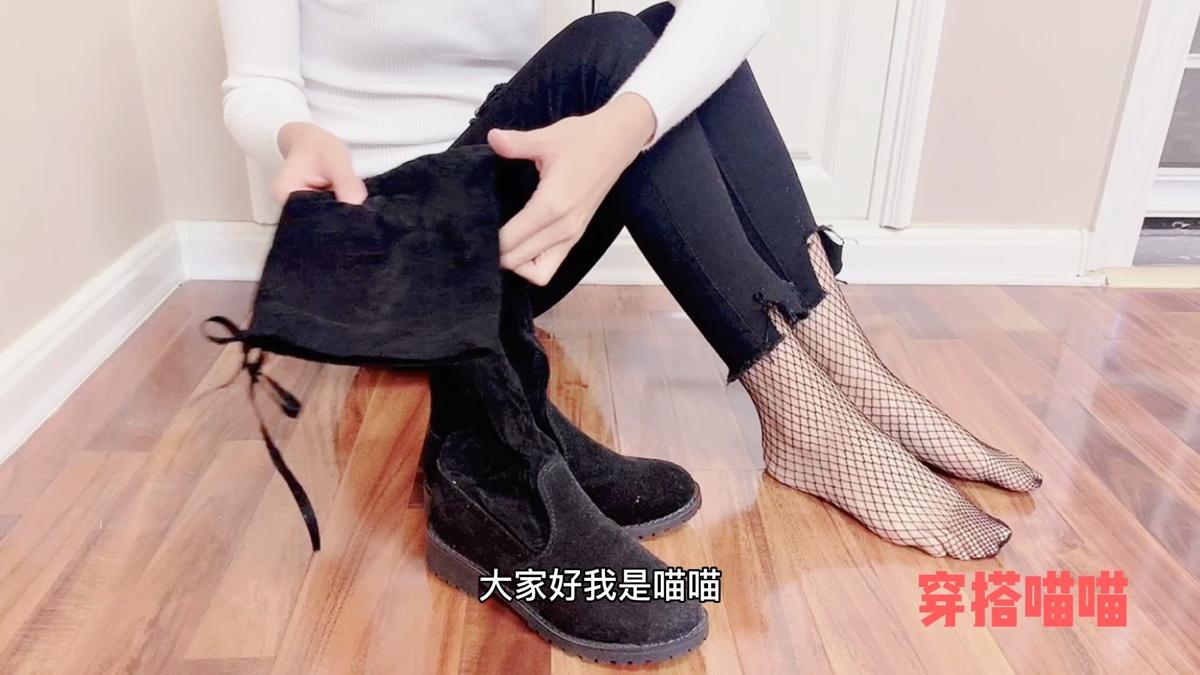 试穿黑色长靴,搭配一条牛仔裤非常好看
