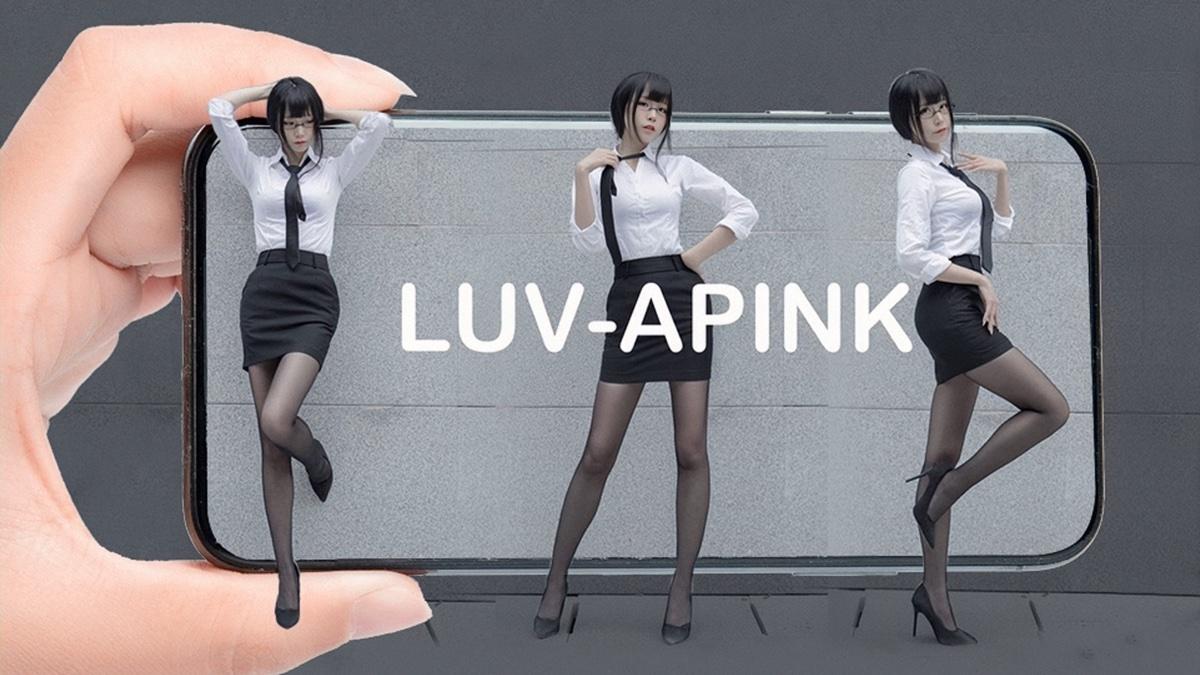 【裸眼3D】趁老板不在偷溜出来跳舞~LUV-Apink【型男兔】