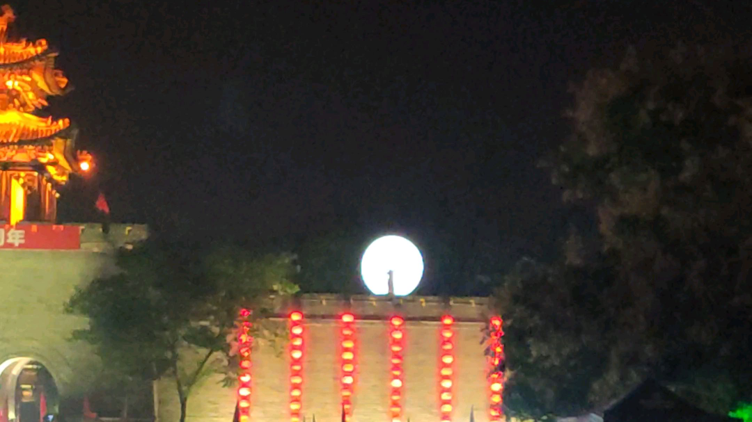只有一个月亮了