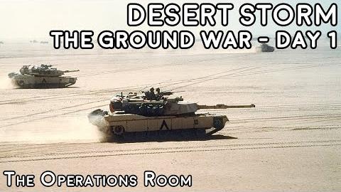 沙漠风暴-地面行动-Day 1 冲击萨达姆防线