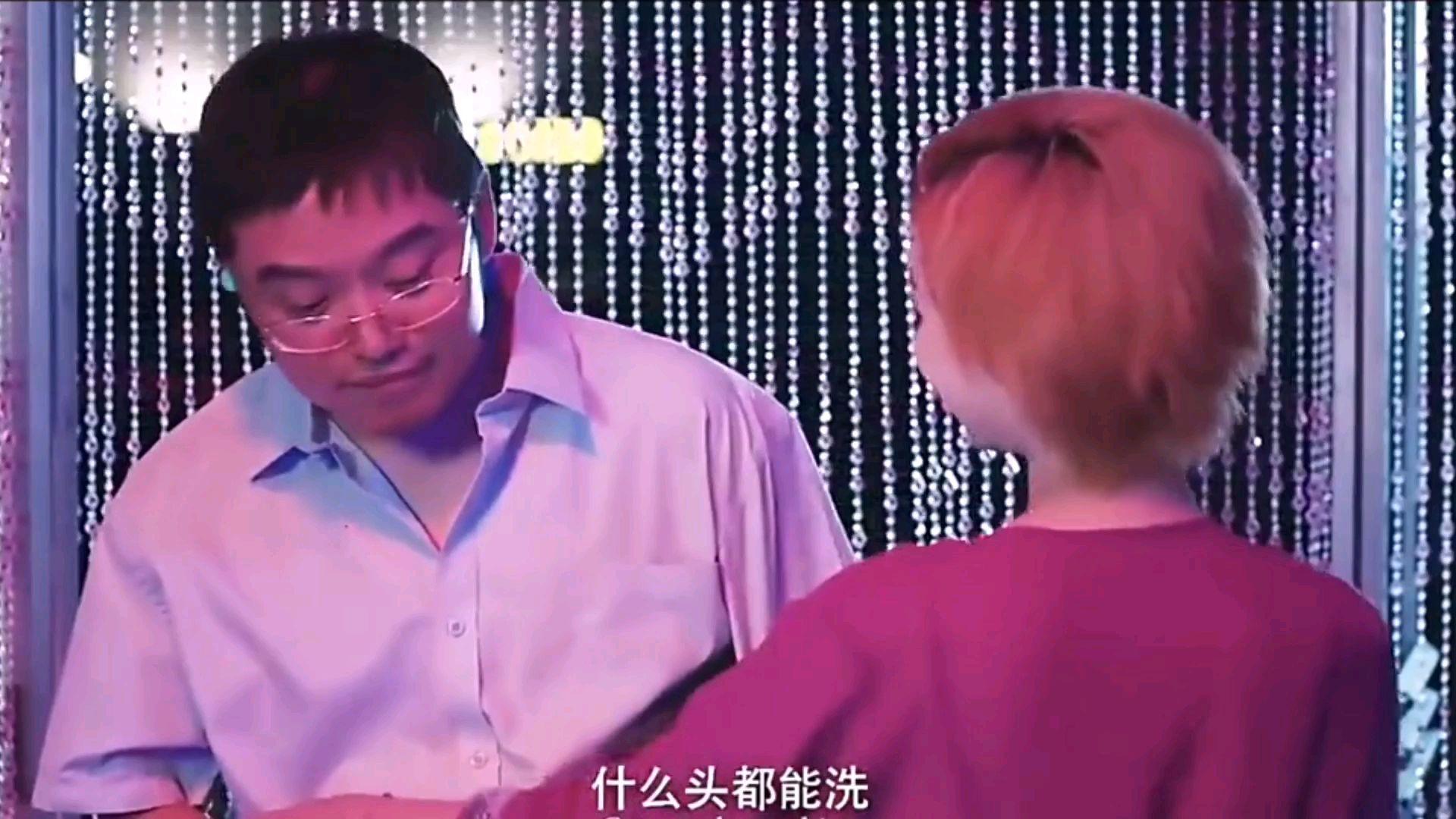 【正道的光】大哥带你洗头去吗?只要80哟!