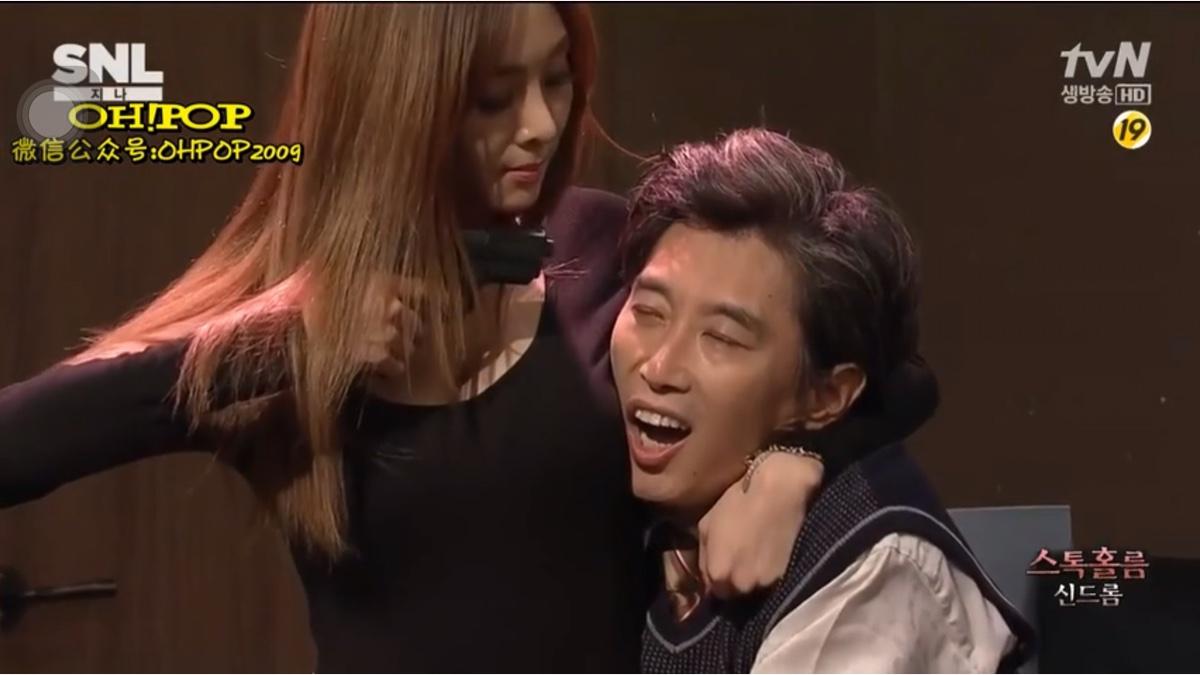 韩国SNL   呸,你那是想救人吗?!