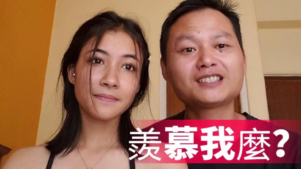 【结婚早了,草率了,属实羡慕啊!】广西老表找了个20岁的尼泊尔女友,平时不废说中文,猜猜咋沟通的?