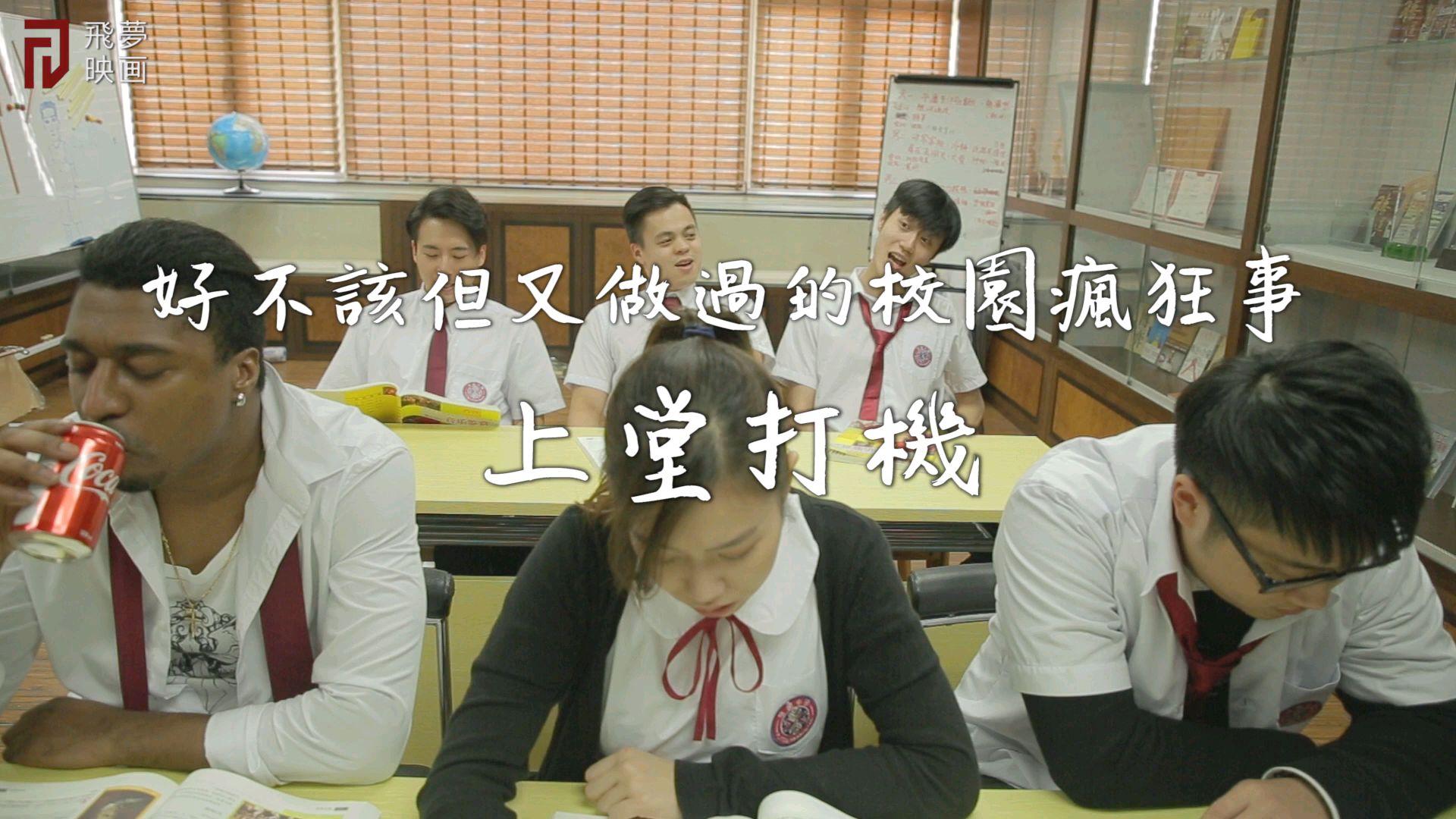 【飛夢映画】请求淫霍字幕组注入灵魂