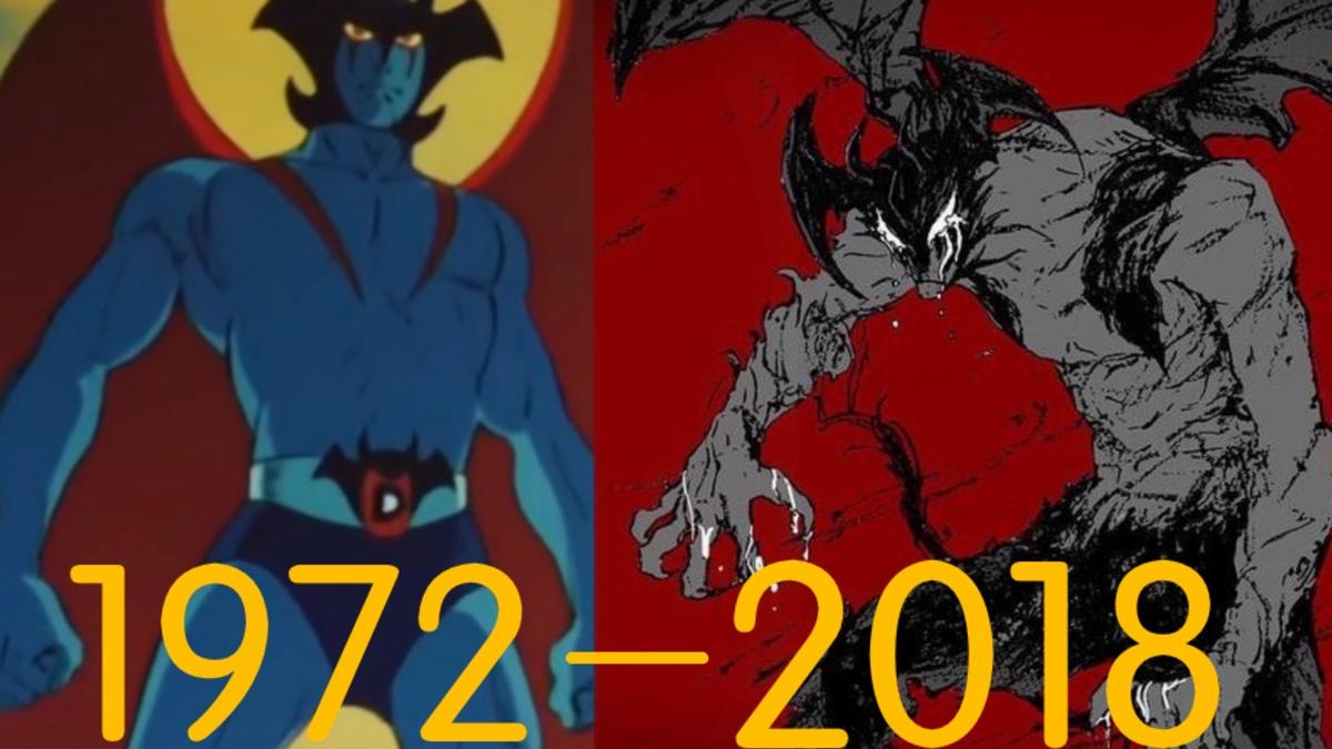 【恶魔人】进化史 1972—2018