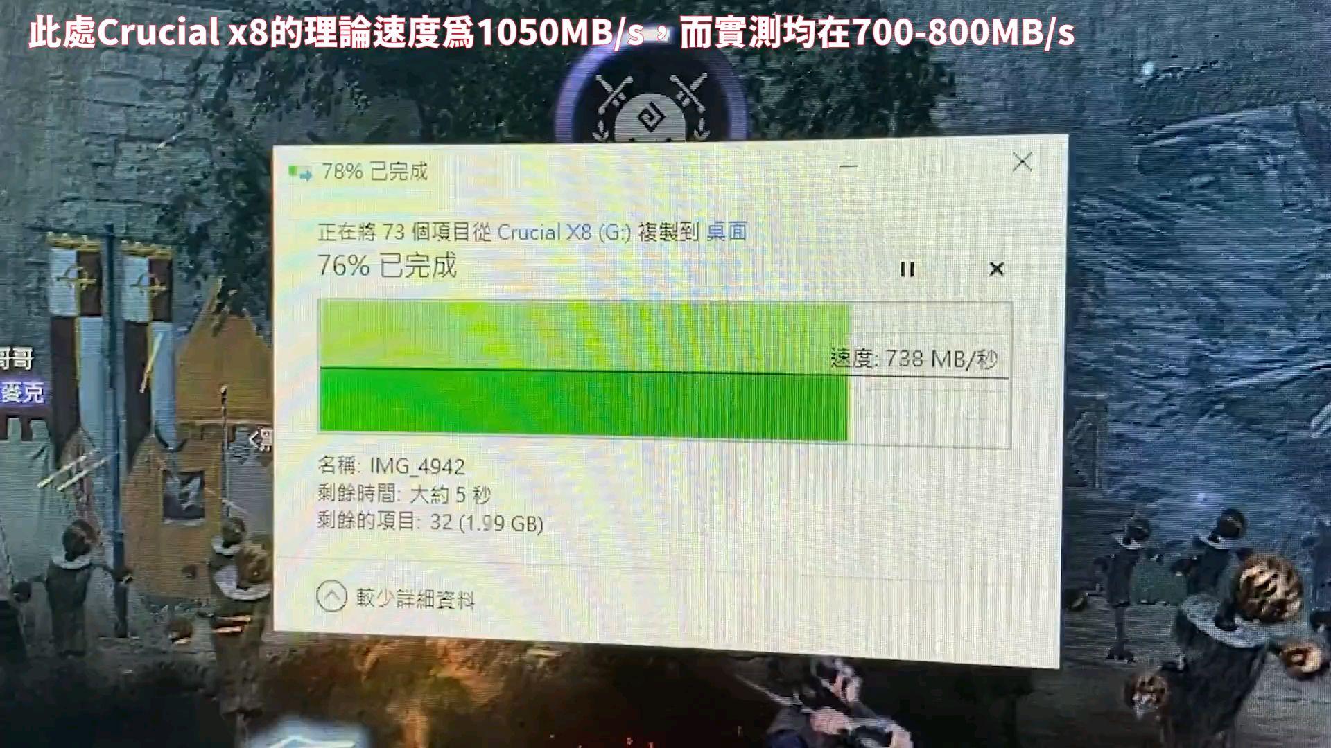 【Huan】 2200元價位的高CP值機殼_ Montech SKY ONE評測