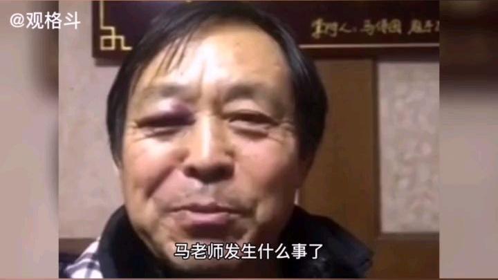 马保国被泰拳手暴打回应原视频。