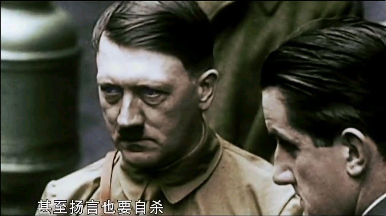 天启:希特勒的崛起【下】元首之路