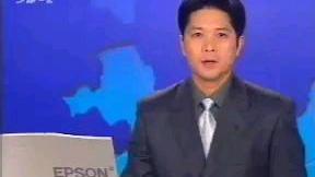 中国执行注射死刑现场(胆小勿进)