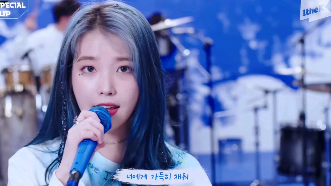 "4K超清【IU】 ""BLUEMING"""