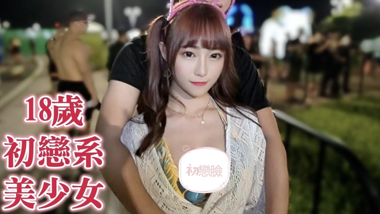 #345初恋系音乐美少女让大男孩羞涩到不要不要的(CUPID IN S2O)黑男邱比特