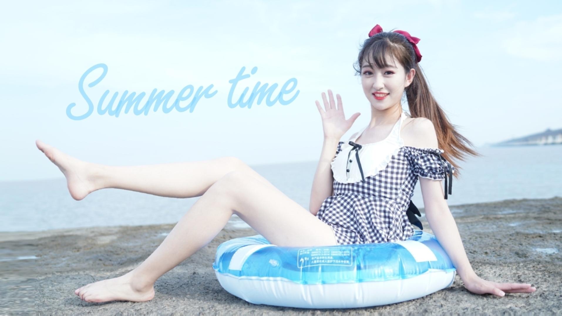 【小袜子】summer time