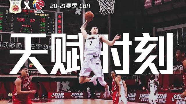 张镇麟:战斧暴力补篮!cba新秀赛季的天赋时刻!