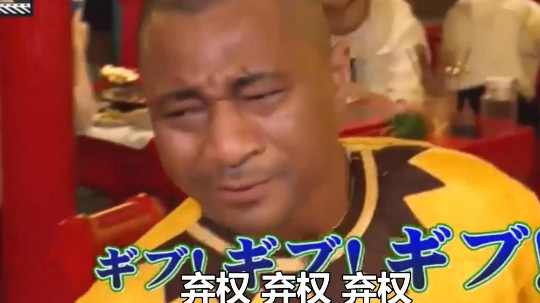 日综作死挑战四川变态辣火锅,看得我菊花一紧但嘴又馋!!!忍不住想飞去四川挑战一口了!