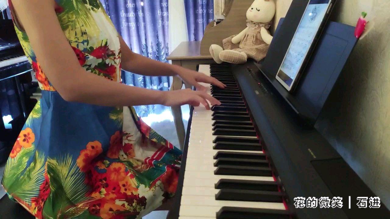 【钢琴】《夜的钢琴曲-花的微笑》|石进