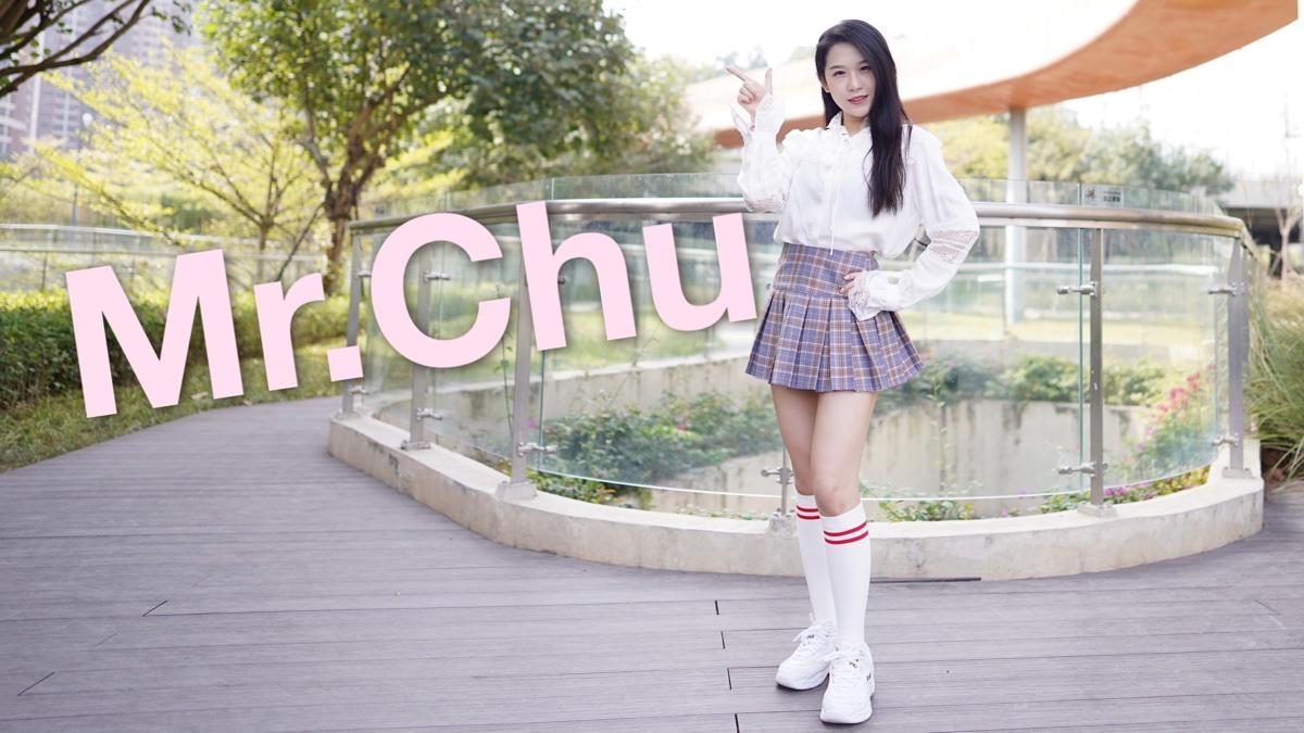 【啵啵本bo】想一直在你心里停留 Mr.Chu 翻跳
